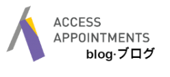 Access Appointments Blog site